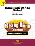 Hanukkah Dance (Sevivon)