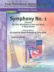 Symphony No. 1 Theme