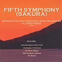 Fifth Symphony (Sakura)